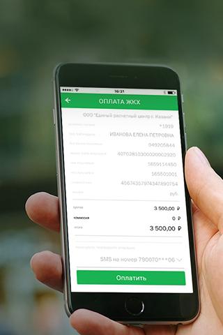 онлайн платежи ак барс банкрефинансирование ипотеки с увеличением суммы кредита
